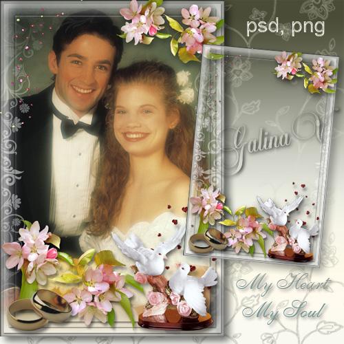 Свадебная рамка - Фото из альбома