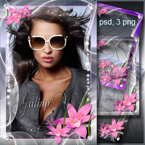 Гламурная фоторамка -  Розовые лилии