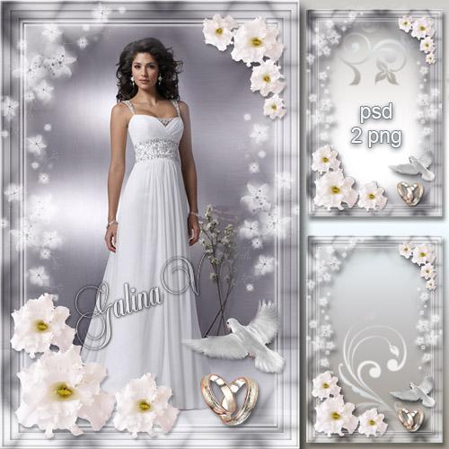 Свадебная фоторамка - Нежность любви 2