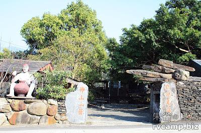 嘉義番路巃頂露營區 @100 年春節移動露營 (3-3)
