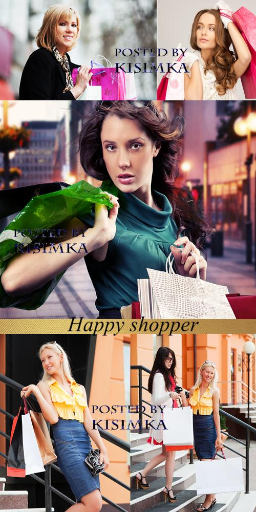 Stock Photo: Happy shopper