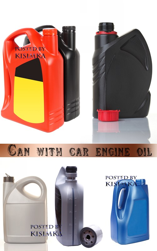 Stock Photo: Can with car engine oil