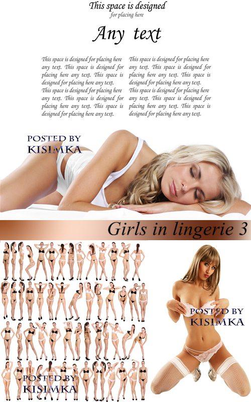 Stock Photo: Girls in lingerie