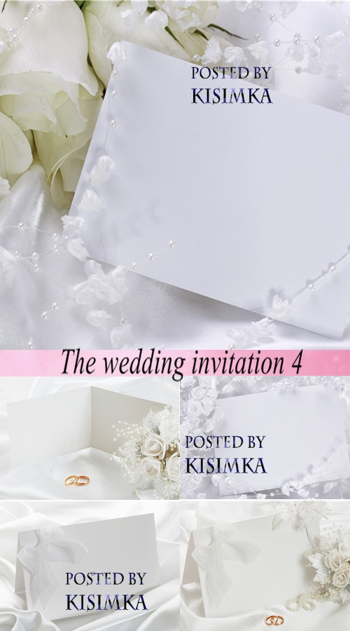 Stock Photo: The wedding invitation