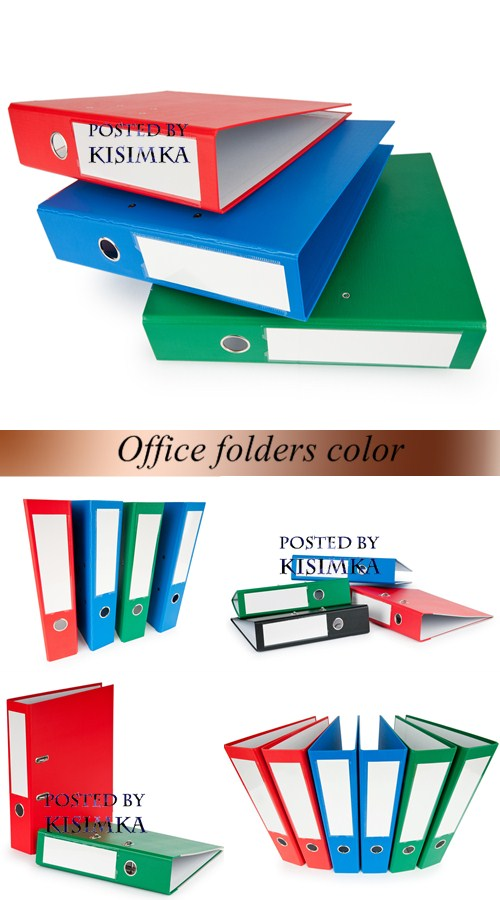 Stock Photo: Office folders color