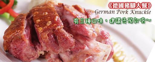 酥烤脆皮豬腳、奶燉鮮嫩豬腳、松木煙燻豬腳