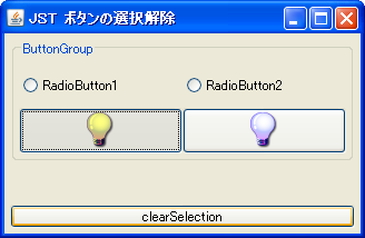 ClearGroupSelection.png