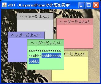 JLayeredPane1.png