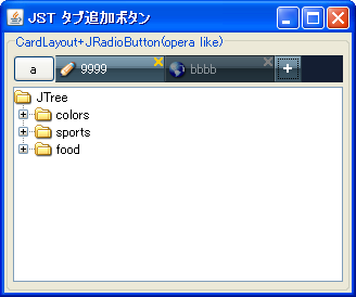 JTabbedPane風のタブ配置をレイアウトマネージャーで変更