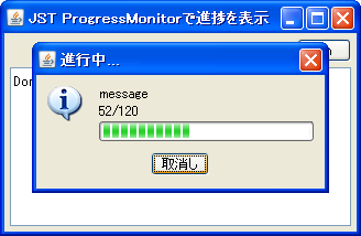ProgressMonitor.png