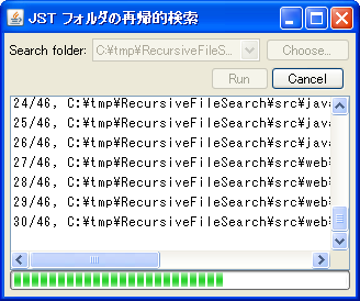 RecursiveFileSearch.png