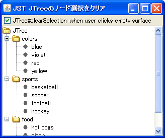 TreeClearSelection.png