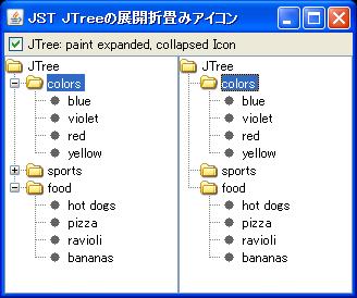 TreeExpandedIcon.png