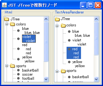 MultiLineTree.png