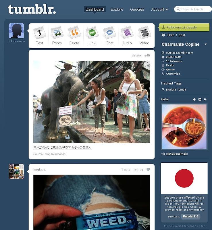 Tumblrのダッシュボードに日本震災の募金が出現