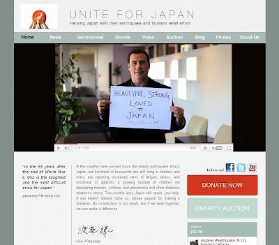 「unite for japan」渡辺謙呼びかけで米の俳優らが日本への支援メッセージ