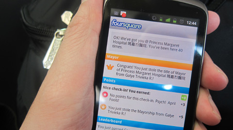 Foursquare Checkin Messages become much social - April Fools Message