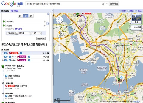 Google Transit for Hong Kong