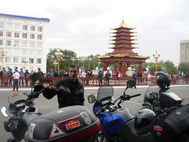 Центр города Элисты