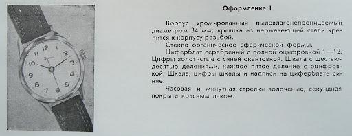 Volna 1958: petit problème à l'arrivée :( - Page 2 %D0%92%D0%BE%D0%BB%D0%BD%D0%B0%20I