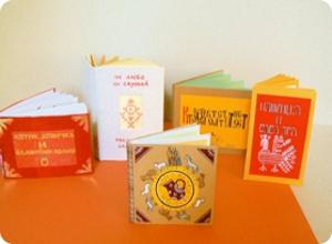 фото Наш партнер - Тверской виртуальный музей детской рукописной книги