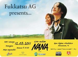 Live Nana Action