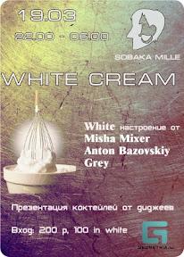 Вечеринка White Cream