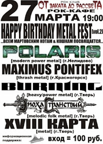 Happy Birthday Metal Fest Vol.2