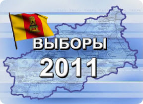 Жители Тверской области изберут 40 депутатов Законодательного Собрания