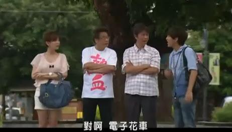 偶像劇-流氓校長 第九集 2011/02/04 | 影片