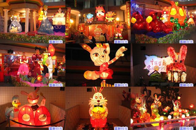 北港- 2011兔年元宵燈節 開始囉!!