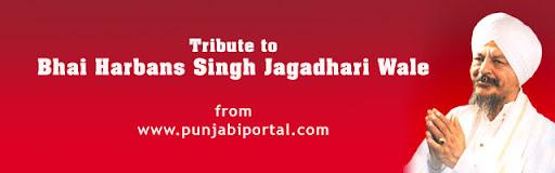 Bhai Harbans Singh Jagadhari Wale Death dead Passed Away