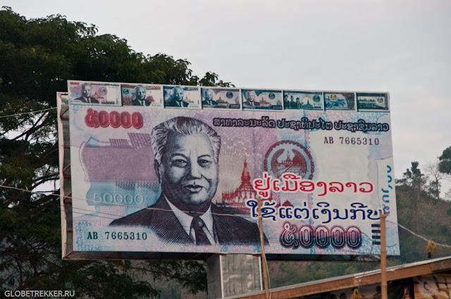 Путешествие на лодке по Меконгу из Луангпрабанга в Хуай Сай