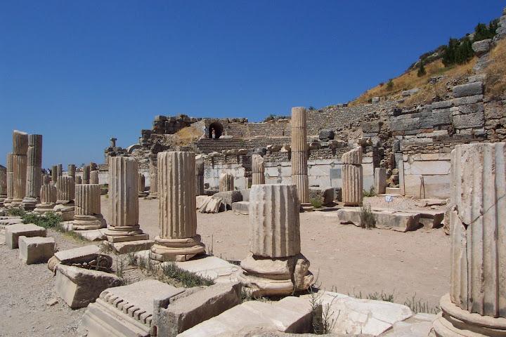 Pritaneo de Éfeso