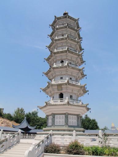 Mini-Pagoda