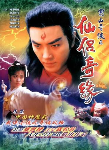 Best Wuxia Series