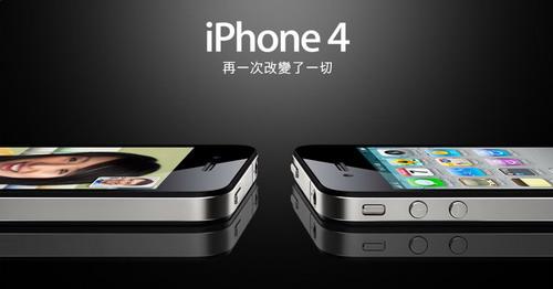 iPhone4 開箱, Apple