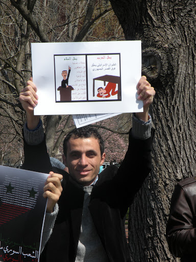 صورواحداث ثورة سورية DSCN7417