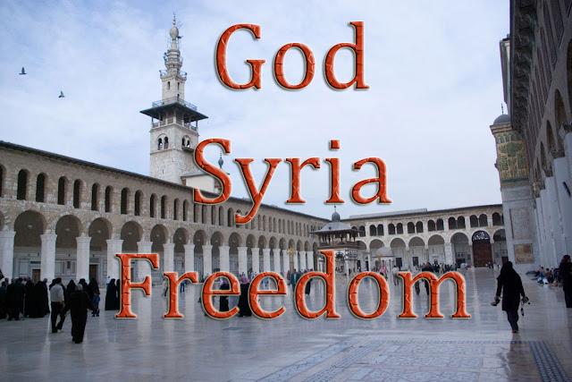 صورواحداث ثورة سورية Umayyad-mosque