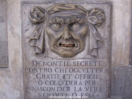 Почтовый ящик для доносов в стене Дворца Дожей в Венеции