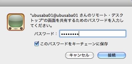 ubuntu サーバー