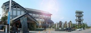 台東市原住民文化會館