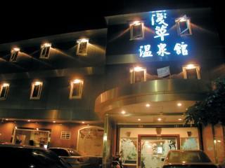 浅草大饭店
