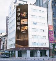 萬事達旅店(中華店)