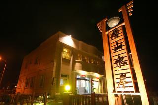 居山水岸旅店