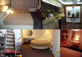 漢宮大飯店