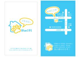 BLUE191民宿