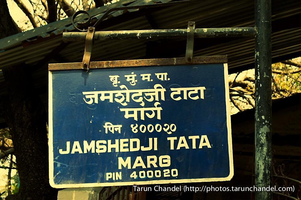 Jamshed Ji Tata Marg Mumbai, Tarun Chandel Photoblog