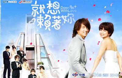 Xem Phim Chỉ Muốn Yêu Anh - Chi Muon Yeu Anh