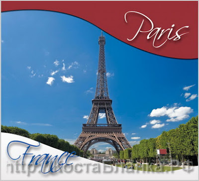 Franse,Франция, ВНЖ во Франции, недвижимость во Франции, недвижимость во французских альпах, КостаБланка.РФ